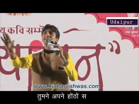 Dr Kumar Vishwas In Udaipur 2014 - 1 Of 3 video