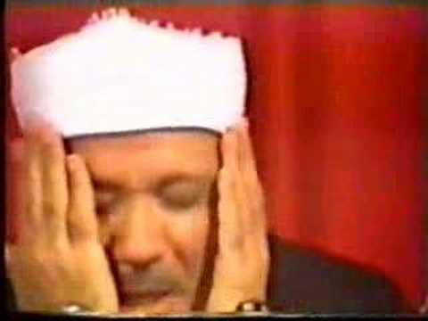 Qari Abdul Basit (surah Shams) video