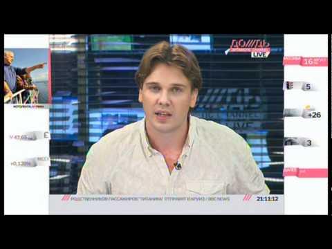 Последние новости об украине смотреть видео