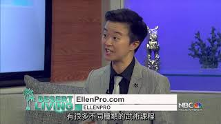 Ellen Lin上電視台NBC Palm Springs節目Desert Living TV (NBC頻道) 中字幕