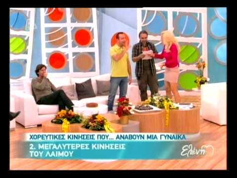 gossip tv gr   Η Μενεγάκη ξεσπά σε γέλια