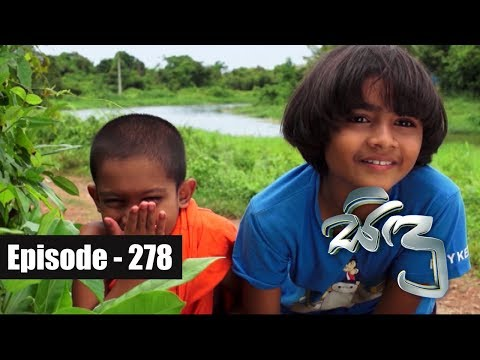 Sidu |  Episode 278 30th August 2017