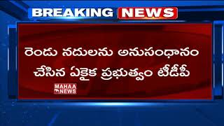 Bringing Development Across AP is my Religion Says Chandrababu Naidu | Polavaram Project Updates