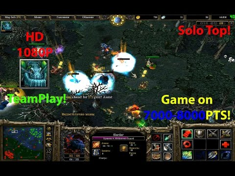 ★DoTa Slardar - TeamPlay 6.83★! Game on 7000-8000 Points! Solo Topl!!★