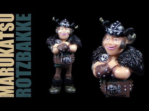 Marukatsu ® Dragons - Rotzbakke / Snotlout 2015 - Unboxing / Re-Upload