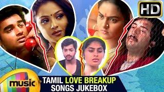 download lagu Tamil Love Breakup Songs  Heart Breaking Tamil  gratis