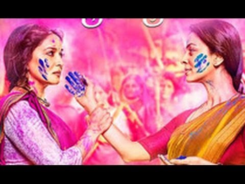 Watch out Madhuri Dixit & Juhi Chawla in 'Gulaab Gang' Trailer | Hindi Cinema Latest News | Songs
