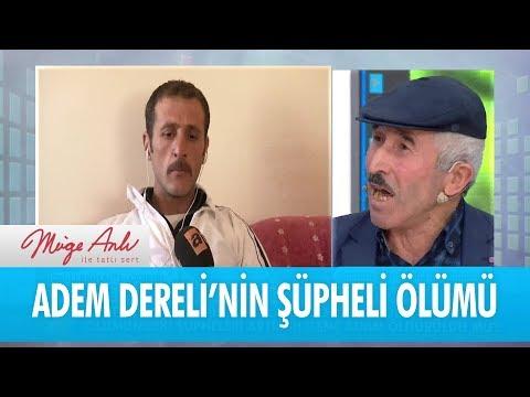 Adem Dereli'nin şüpheli ölümü! - Müge Anlı İle Tatlı Sert 1 Şubat 2018