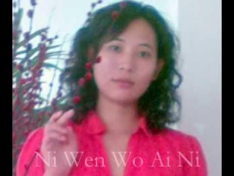 Ni Wen Wo Ai Ni