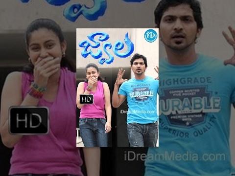 Jwala (2010) || Telugu Full Movie || Vaibhav - Abhinaya - Aparna...
