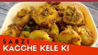 Raw Banana Sabzi Recipe - Kache Kele ki Sabzi - Easy to make Indian Vegetarian Recipe Video