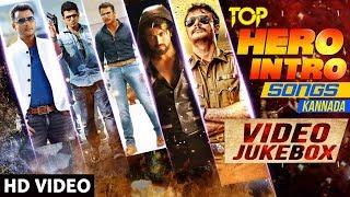 Top Hero Intro songs Jukebox | Kannada Hero Introduction Songs | Kannada Songs