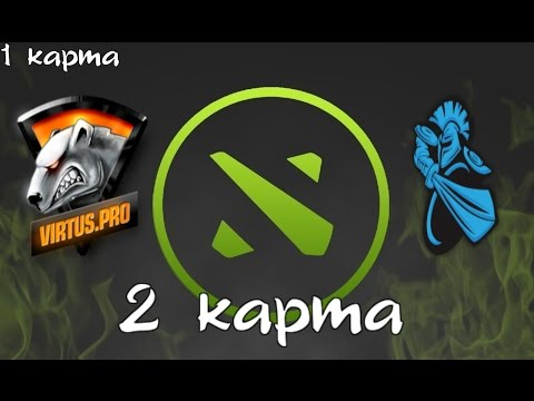 The Boston Major Virtus Pro vs Newbee 2 карта