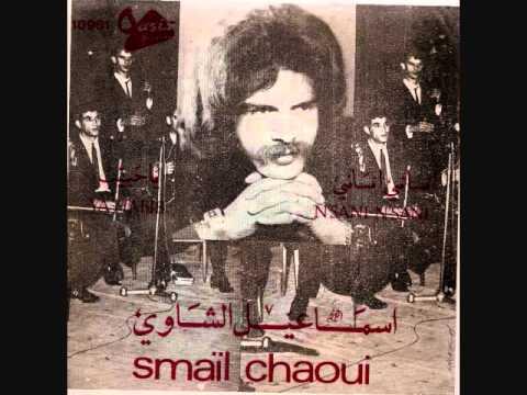Le Chanteur Pop  Algérien Smail Chaoui (ya Habib   N'sani N'sani )....les 70's video