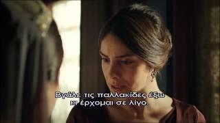 ΣΟΥΛΕ'Ι'ΜΑΝ Ο ΜΕΓΑΛΟΠΡΕΠΗΣ - Ε109 PROMO 1 GREEK SUBS