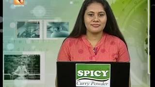 സ്തനാർബുദവും ചികിത്സയും| Amrita TV | Health News : Malayalam |12th  Sep [ 2018 ]