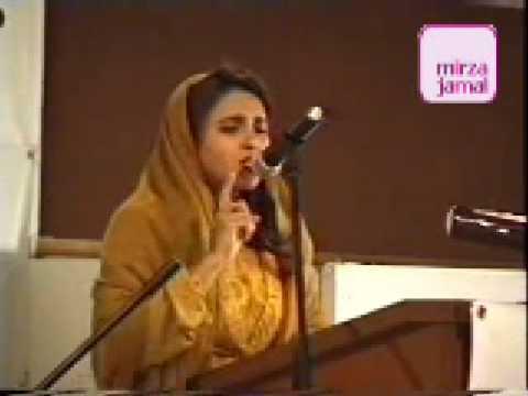 Nazm -  Shabeena Adeeb - Tum Mere Paas Raho