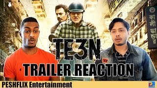 TE3N Trailer Reaction & Review | Amitabh Bachchan | PESHFlix Entertainment