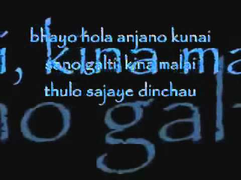 jani najani bhayo hola (Galtiharu) by Bhunatic (NY Pali Crew)