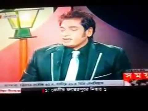 u pom gana? Super Hero Ananta (Bangladeshi Movie/ Bangla cinema/ Film Legend)