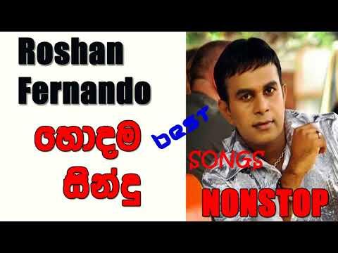 Roshan Fernando Best Songs Collection Hits Roshan Fernando Songs Nonstop 2017