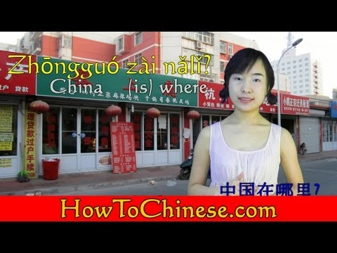 Directions in Mandarin Chinese