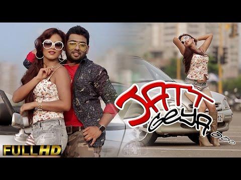 New Punjabi Song 2015 | Jatt Geya Oooo | Jaryal Deep | Latest Punjabi Songs 2015 video