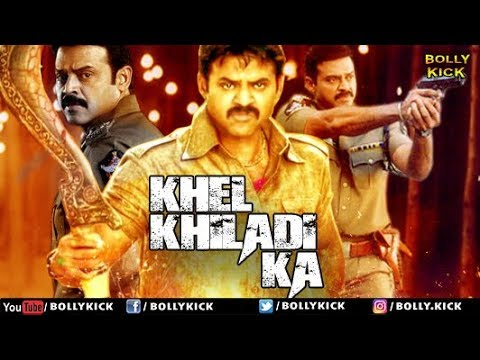 Khel Khiladi Ka Full Movie | Hindi Dubbed Movies 2018 Full Movie | Venkatesh Movies | Nagma