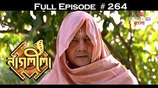 Download Naagleela - 9th January 2017 - নাগ্লীলা - Full Episode 3Gp Mp4