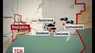 Президент Порошенко закликав не поширювати плітки про відхід армії з позицій біля Маріуполя - (видео)