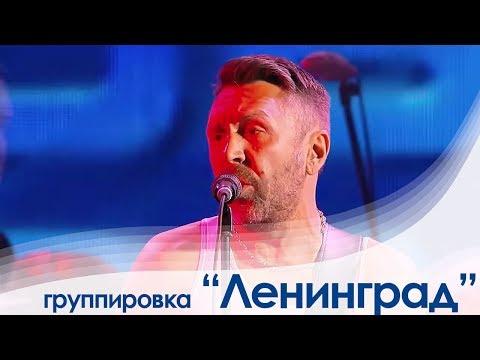 Ленинград - Концерт на Новой Волне 2015 (исправленный звук )