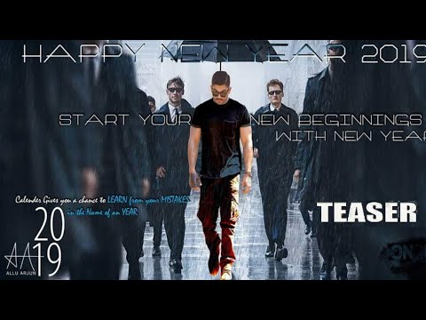 Allu Arjun #AA19 Teaser | Stylish Star Allu Arjun New Movie Teaser | Trivikram Srinivas | FilmMantra