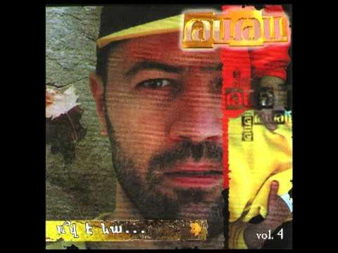 Tata Simonyan - Ov E Na    Ov E Na - Vol.4    1999 video
