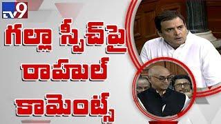 Rahul Gandhi : Galla Jaidev is a victim of the 'Jhumla Strike'