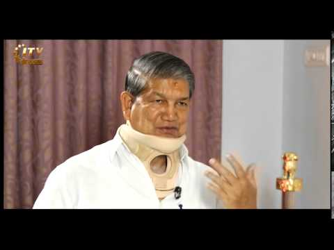 ITV Special - Interview with Chief Minister of Uttarakhand Harish Rawat