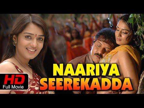 Full Kannada Movie 2010   Naariya Seere Kadda   Ravichandran, Nikhita, Naveen Krishna. video