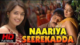 Full Kannada Movie 2010 | Naariya Seere Kadda | Ravichandran, Nikhita, Naveen Krishna.