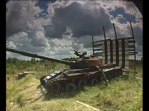 Man portable antitank missile system