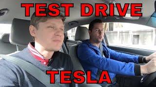 [Тест драйв] Тестирую Tesla в Беверли Хиллз - Model S, Model 3 и Model X