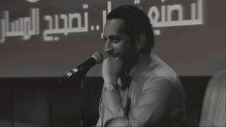عبدالله علوش - الحب مايعرف قبيله ولا دين ! HD