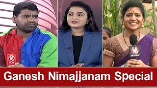 Ganesh Nimajjanam Special | Bithiri Sathi Funny Conversation With Savitri and Reporters