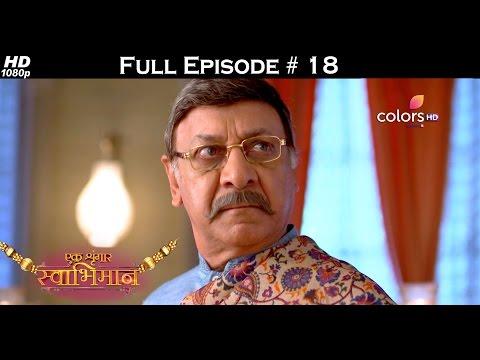 Ek Shringaar Swabhimaan - 11th January 2017 - एक श्रृंगार स्वाभिमान - Full Episode (HD) thumbnail