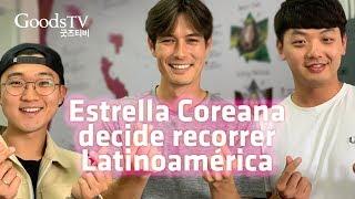 Estrella Coreana decide Recorrer Latinoamérica (Entrevista a Ricky Kim)