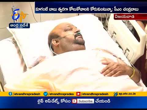 CM Chandrababu Consoles MP Maganti Babu | Vijayawada