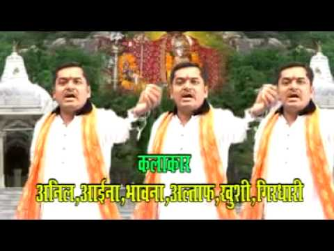 Sunnilal Rajpurohit Sundha Mata Song video