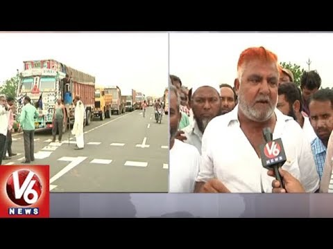 Adilabad District Lorry Owners Association Participates In Nationwide Indefinite Strike | V6 News