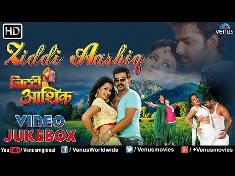 Ziddi Aashiq - Bhojpuri Hot Video Songs Jukebox | Pawan Singh, Monalisa, Deep Srestha | video