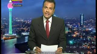 2020-03-23 | Nethra TV Tamil News 7.00 pm