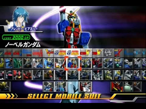 gundam vs gundam next plus english psp rom