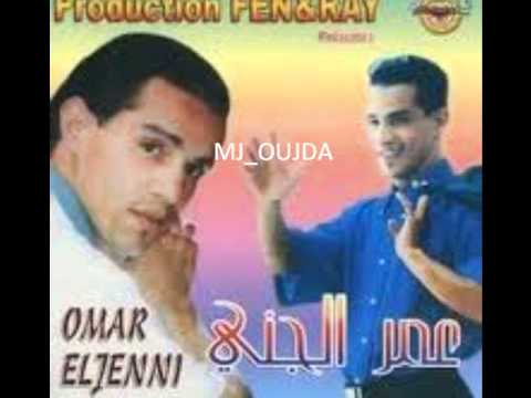 Omar Jenni - 3engini video